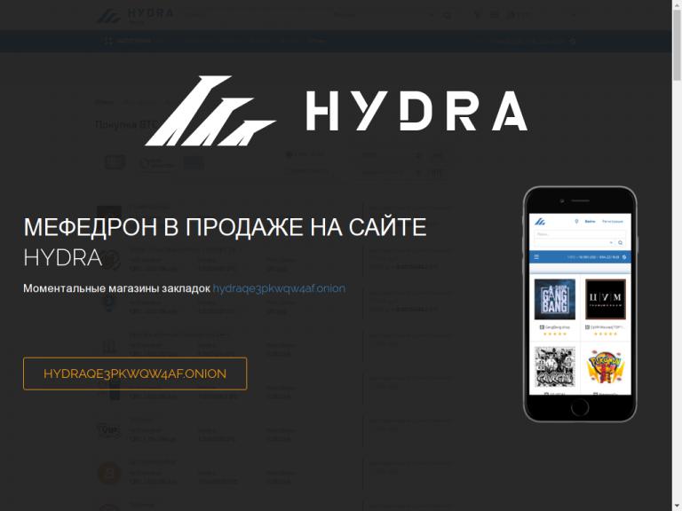 Даркнет как попасть hidra браузер тор для андроид скачать на русском с официального hydra